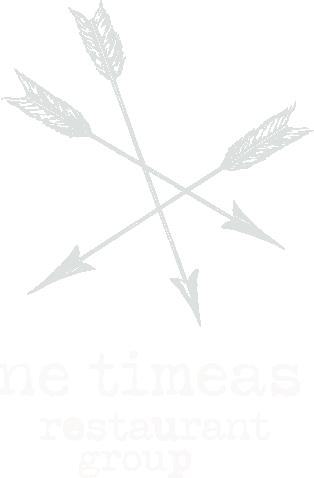 netimeas_logo_alt